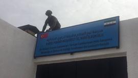 TSK'nın onardığı okula 'Barış Pınarı' adı verildi