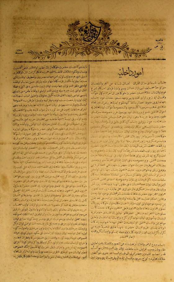 Osmanlıda karantina