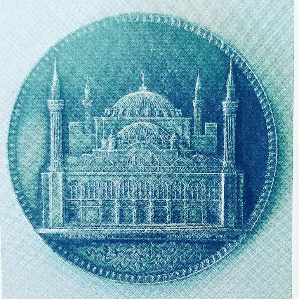 Ayasofya-i Kebir Camii hatırası para - Sayfa 4