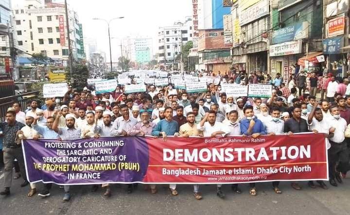Bangladeş'te on binlerce Müslüman Fransa'ya karşı sokaklara döküldü - Sayfa 2