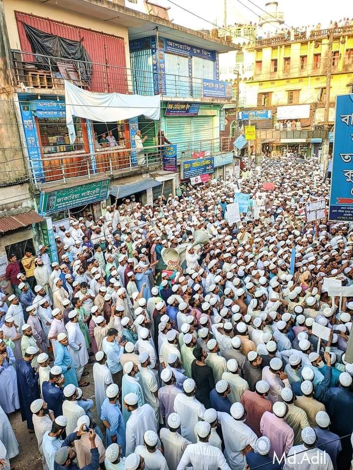 Bangladeş'te on binlerce Müslüman Fransa'ya karşı sokaklara döküldü - Sayfa 3