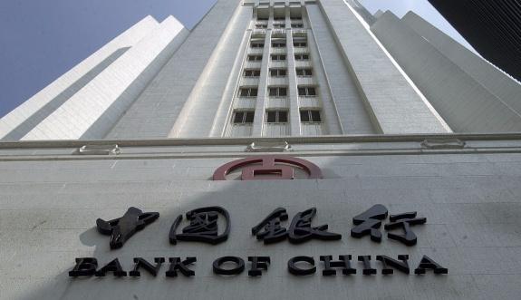 Çin'in dev bankası Türkiye'de kurulacak