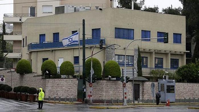 İsrail elçiliğine de iftar daveti gönderildi