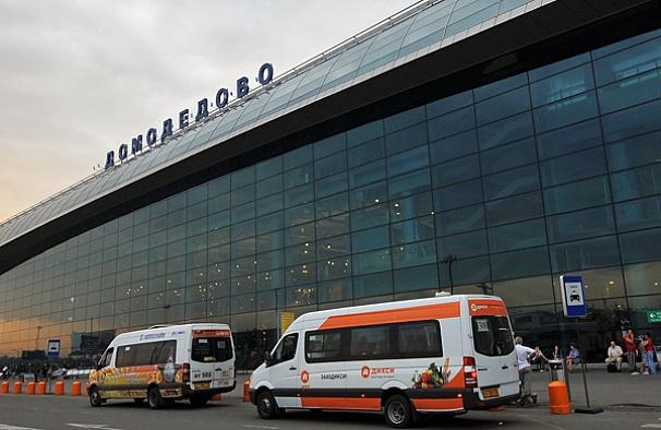 Rusya'dan Türkiye'ye tur satışı yasağı