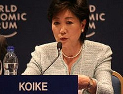 Japonya'da Tokyo valilik seçimi