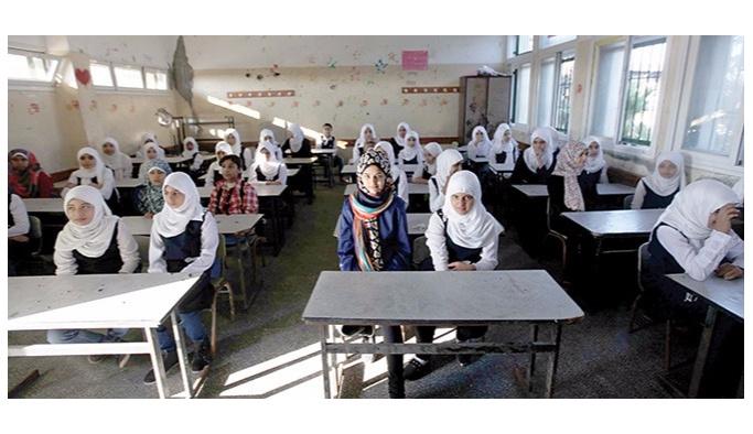 İsrail Filistin'in eğitim müfredatına göz dikti