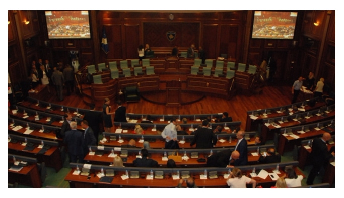 Kosova Meclisi'ne tanksavarlı saldırı