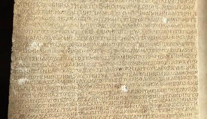 İzmir'de 2 bin yıllık kira sözleşmesi bulundu