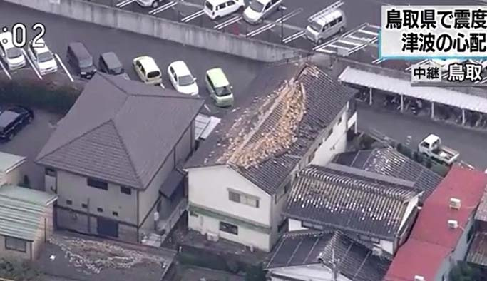 Japonya'da deprem, 7 kişi yaralandı