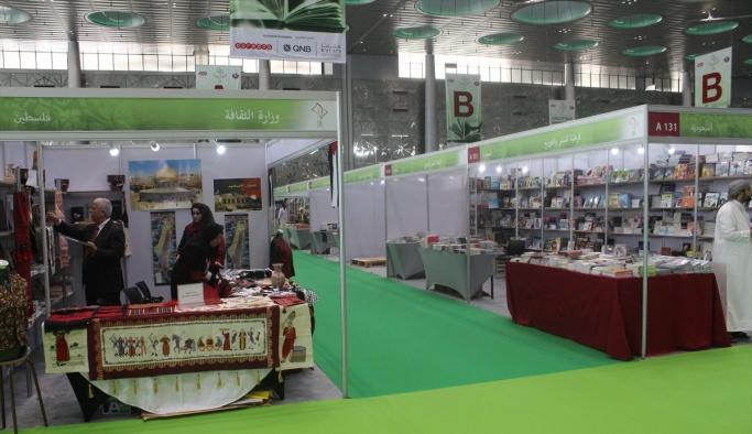27'nci Uluslararası Doha Kitap Fuarı açıldı