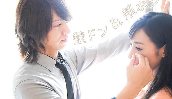 Japonya'da çalışanlara 'ağlamayla rahatlama kursu'