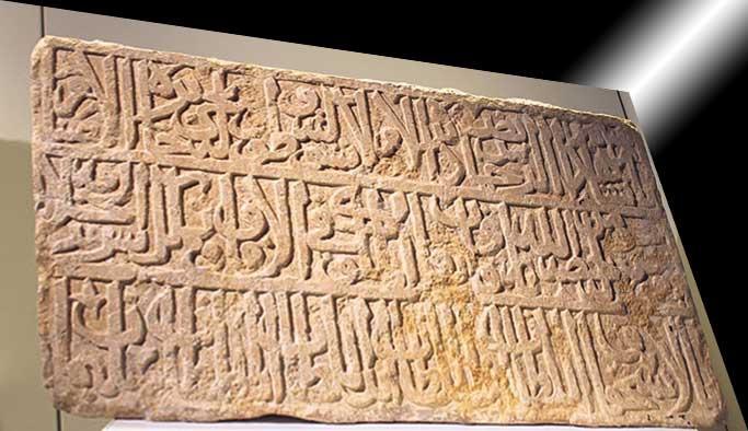 Kanuni'nin kayıp kitabesi İsrail depolarında çıktı