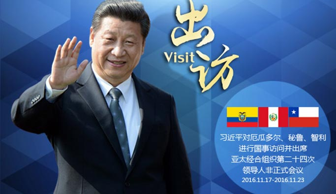 Çin, Latin Amerika'yı 'yatırımlarla' istila ediyor