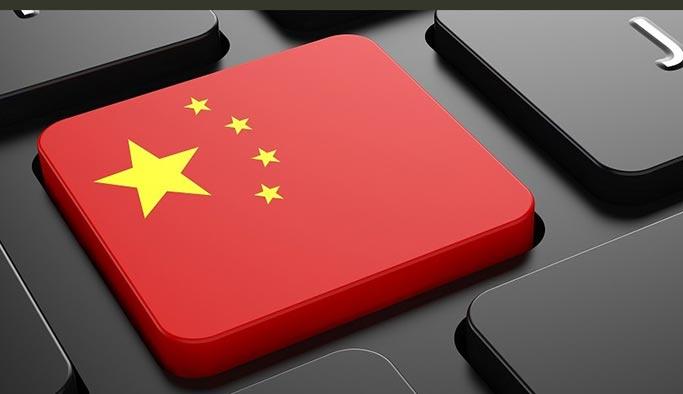 Çin'de yaklaşık 4 bin internet sitesine kapatma