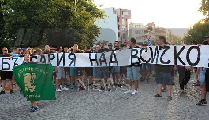 Piknik kavgası Türk ve Roman karşıtı gösterilere dönüştü