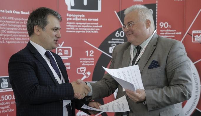 AA ile AMNA arasında iş birliği anlaşması