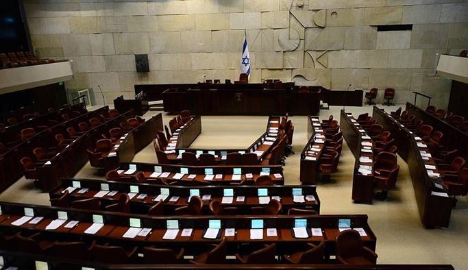 Arap milletvekillerinden İsrail'e Arakan tepkisi