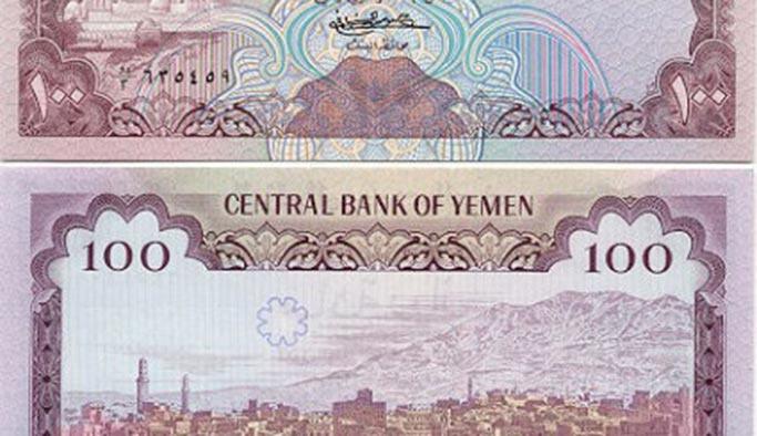 ABD'den İran'a 'sahte para' yaptırımı