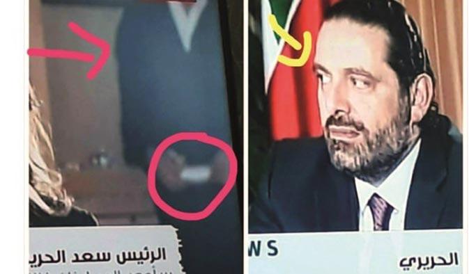 Hariri Riyad'da rehin olarak kalıyor iddiaları