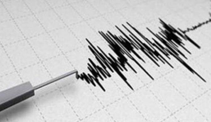 Kosta Rika'da da 6,4 büyüklüğünde deprem