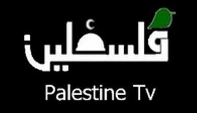 TRT ile Filistin Televizyonu arasında iş birliği anlaşması