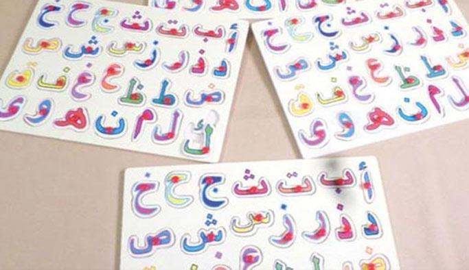Okul öncesi ve ilkokul için 'Kuran'ı Kerim' programı onaylandı
