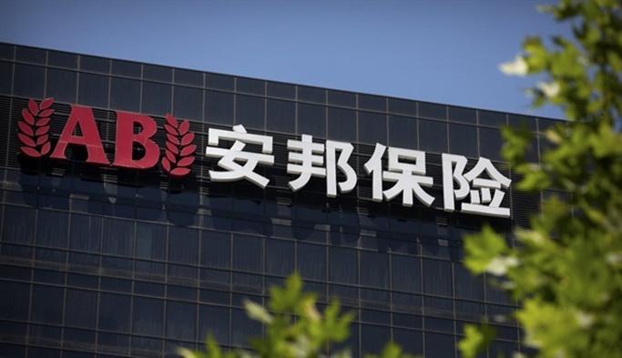 Çin'de 310 milyar dolarlık dev şirkete el konuldu
