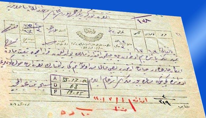 Seniha Sultan'ın Atatürk'e gönderdiği mektup