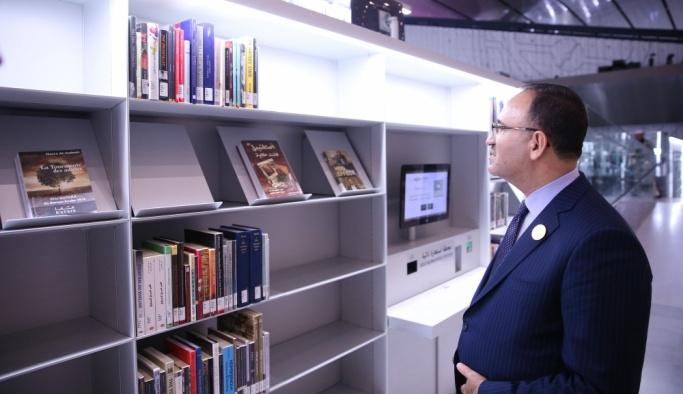 Katar Ulusal Kütüphanesinin açılışı
