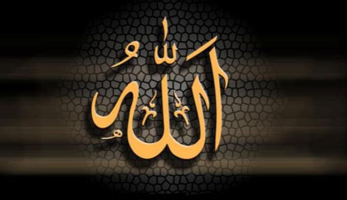 Allah'ın 99 ismi ve anlamları (Esmaül Hüsna)