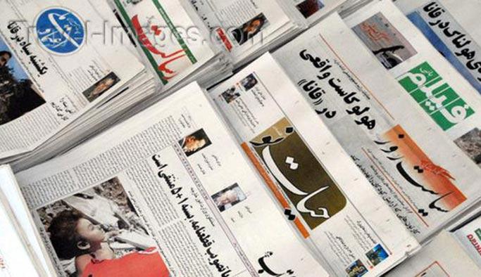 İran'da Beluçça yeni gazete çıkıyor