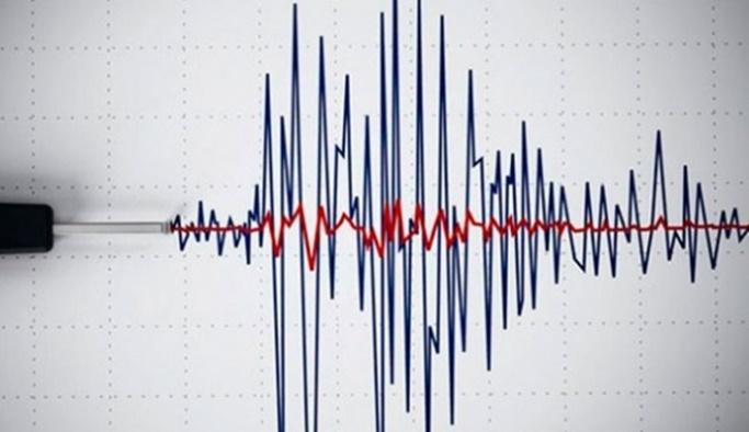 Peru'da 7.1 büyüklüğünde deprem meydana geldi