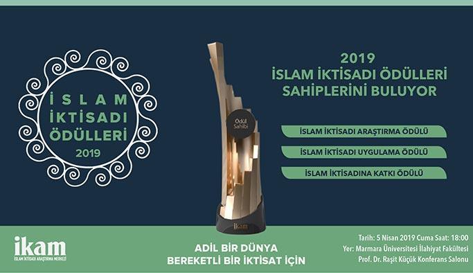 İslam İktisadı Ödülleri sahiplerini buluyor