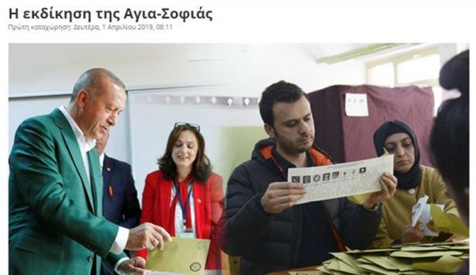 Yunan basını İstanbul seçimini böyle gördü: Ayasofya'nın intikamı