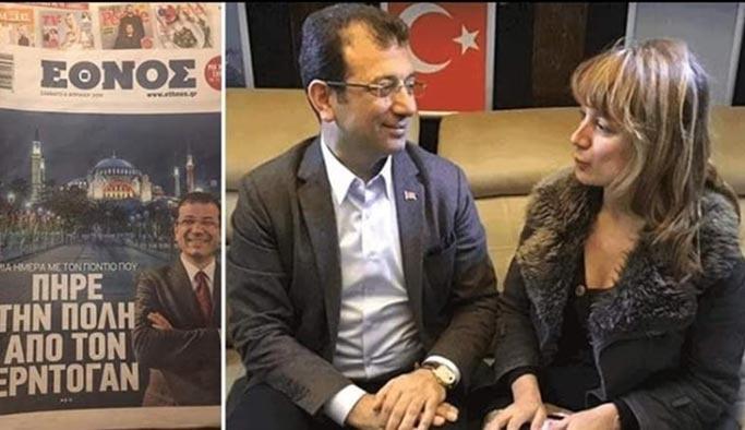 'Uyduruk' dediği Yunan medyasına bizzat kendisi röportaj vermiş
