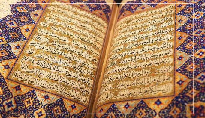 Rüyada Kur'an-ı Kerim okumak görmek ne anlama gelir?
