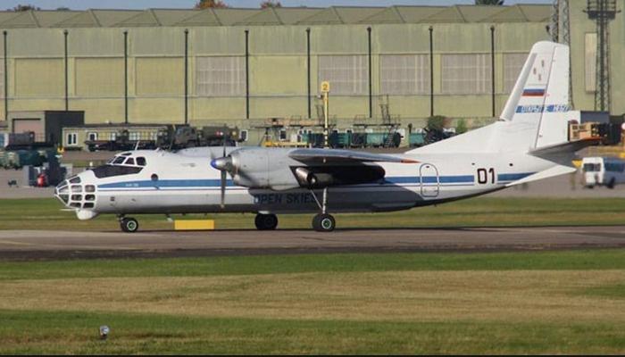 Rus uçakları bugün Türkiye üzerinde uçacak