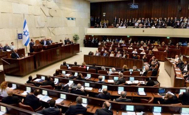 İsrail üç Filistinli'nin milletvekilliğini dondurdu