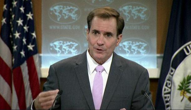 ABD'den PKK vurgulu yeni açıklama