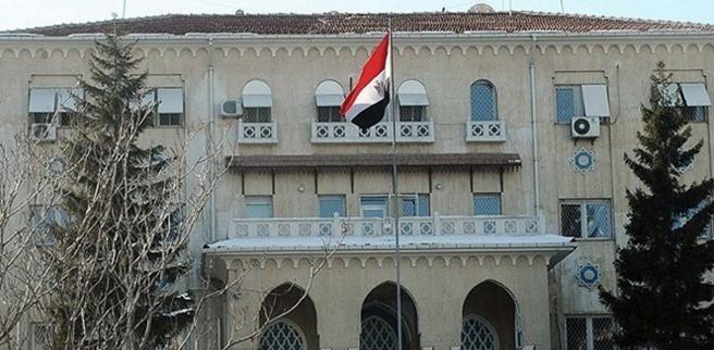 Mısır'a ihracat için kayıtlar Mart'a kadar uzadı