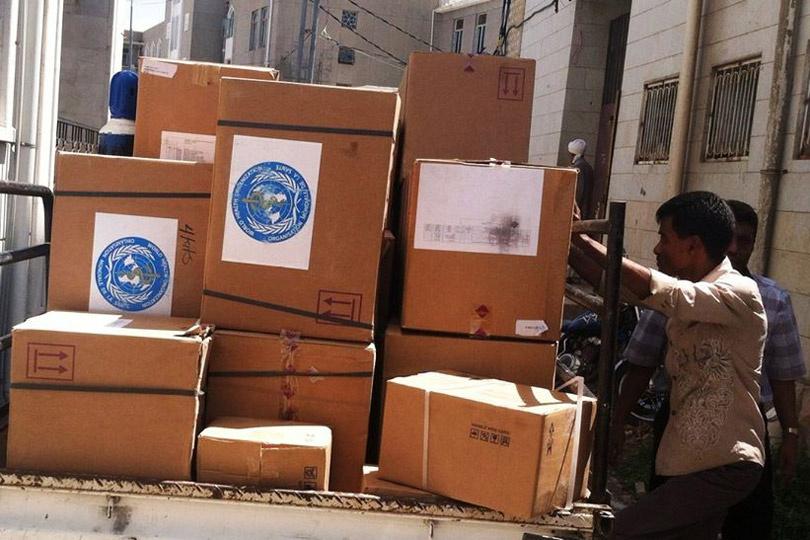 Taiz'e 20 ton ilaç ve malzeme yardımı ulaştı