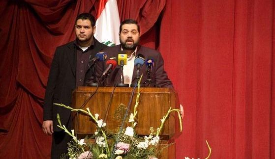 Hamas davet üzerine Tahran'a gitti
