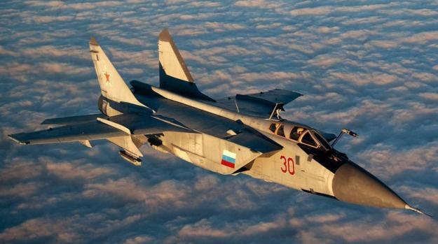 ABD, Rusya'ya konum bildirdi