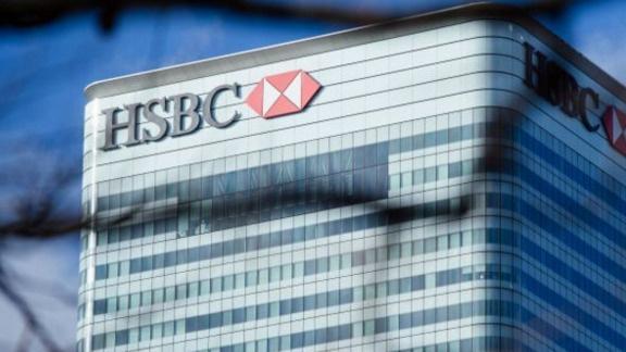 HSBC Türkiye'de kalmaya karar verdi