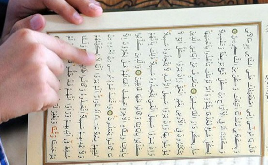 Kur'an okuyana terörist muamelesi