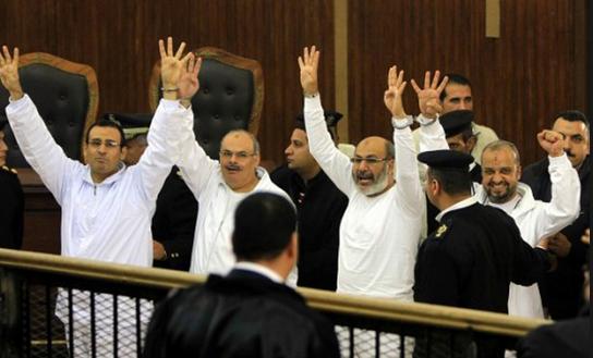 Mısır'da 98 İhvan mensubu daha 'terör' listesine alındı