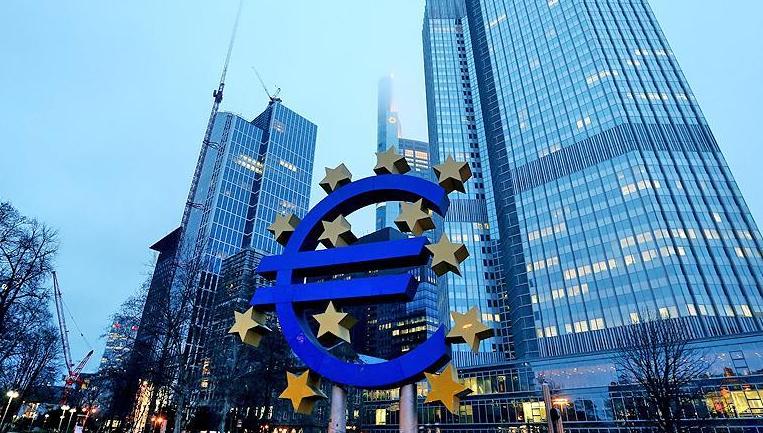 Avrupa Merkez Bankası faizleri sıfıra çekti