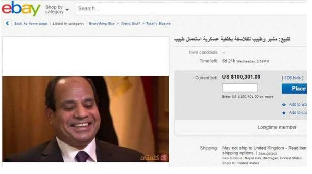 eBay sitesinde 'az kullanılmış Sisi'