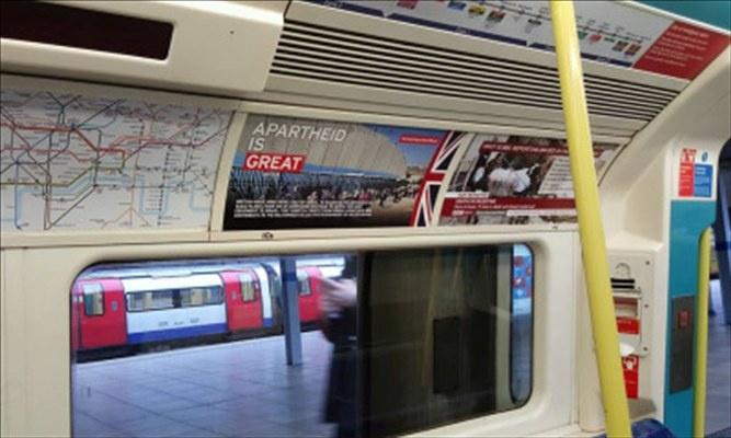İsrail zulmü Londra Metrosu'nda | FOTO