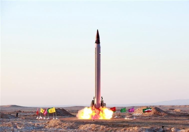 İran balistik füze denedi, ABD rahatsız oldu